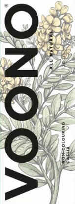 Cassia Obovata 100g