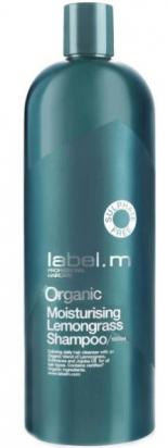 Organic Moisturising Lemongrass Shampoo MAXI