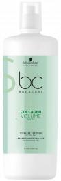 BC Bonacure Collagen Volume Boost Micellar Shampoo MAXI