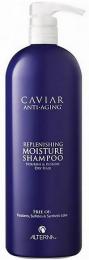 Caviar Replenishing Moisture Shampoo MAXI