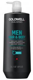 Dualsenses Men Hair & Body Shampoo MAXI