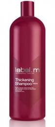 Thickening Shampoo MAXI