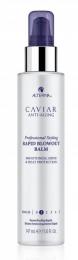 Caviar Professional Styling Rapid Blowout Balm