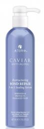 Caviar Restructuring Bond Repair 3-in-1 Sealing Serum MAXI