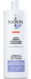 Cleanser Shampoo System 5 MAXI