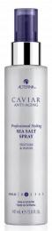 Caviar Professional Styling Sea Salt Spray