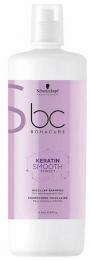 BC Bonacure Keratin Smooth Perfect Micellar Shampoo MAXI