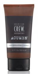 Acumen Clay Exfoliating Cleanser