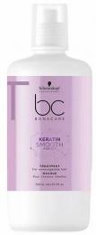 BC Bonacure Keratin Smooth Perfect Treatment MAXI