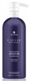 Caviar Replenishing Moisture Conditioner MAXI