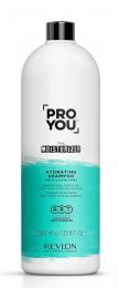 Pro You The Moisturizer Hydrating Shampoo MAXI