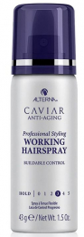 Caviar Professional Styling Working Hairspray MINI