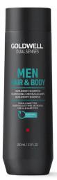 Dualsenses Men Hair & Body Shampoo MINI