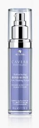 Caviar Restructuring Bond Repair 3-in-1 Sealing Serum