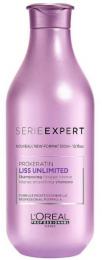 Série Expert Liss Unlimited Shampoo