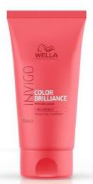 Invigo Color Brilliance Vibrant Color Mask Fine MINI