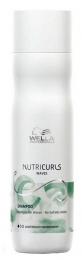 Professionals Nutricurls Waves Shampoo
