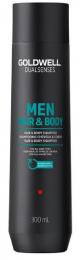 Dualsenses Men Hair & Body Shampoo