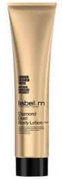 Diamond Dust Body Lotion