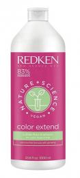 Nature + Science Color Extend Shampoo MAXI