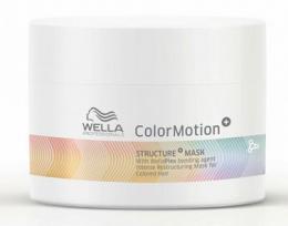 Professionals Color Motion+ Structure Mask