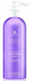 Caviar Smoothing Anti-Frizz Shampoo MAXI