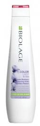 ColorLast Purple Shampoo