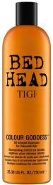 Bed Head Colour Goddess Oil Infused Shampoo MAXI