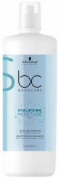 BC Bonacure Hyaluronic Moisture Kick Micellar Shampoo MAXI