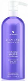 Caviar Multiplying Volume Conditioner MAXI