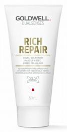 Dualsenses Rich Repair 60sec Treatment MINI