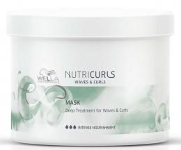 Professionals Nutricurls Waves & Curls Mask MAXI