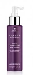Caviar Clinical Densifying  Scalp Treatment